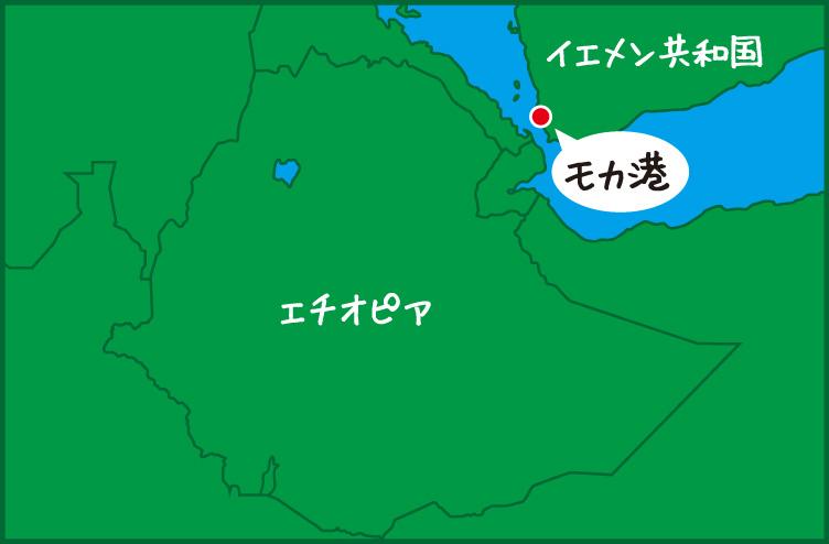 モカ港地図