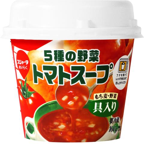 レンジ対応 トマトスープ