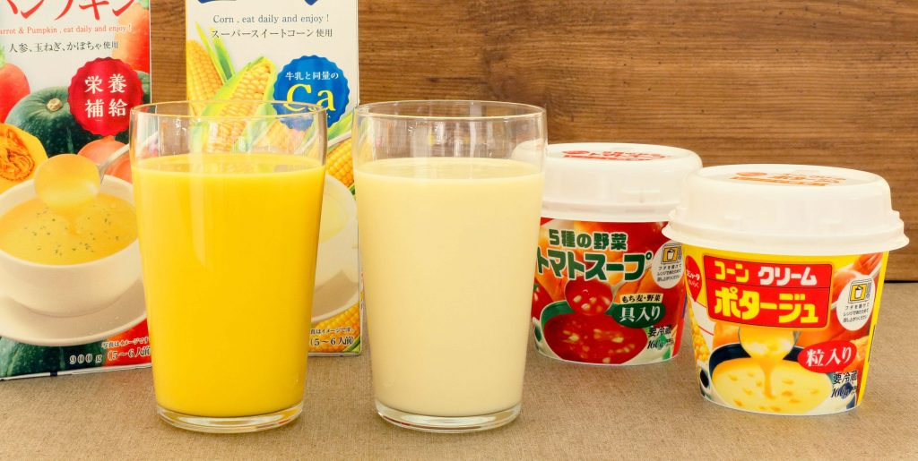 スープ新商品2018秋冬