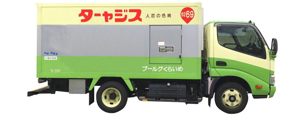 スジャータトラック