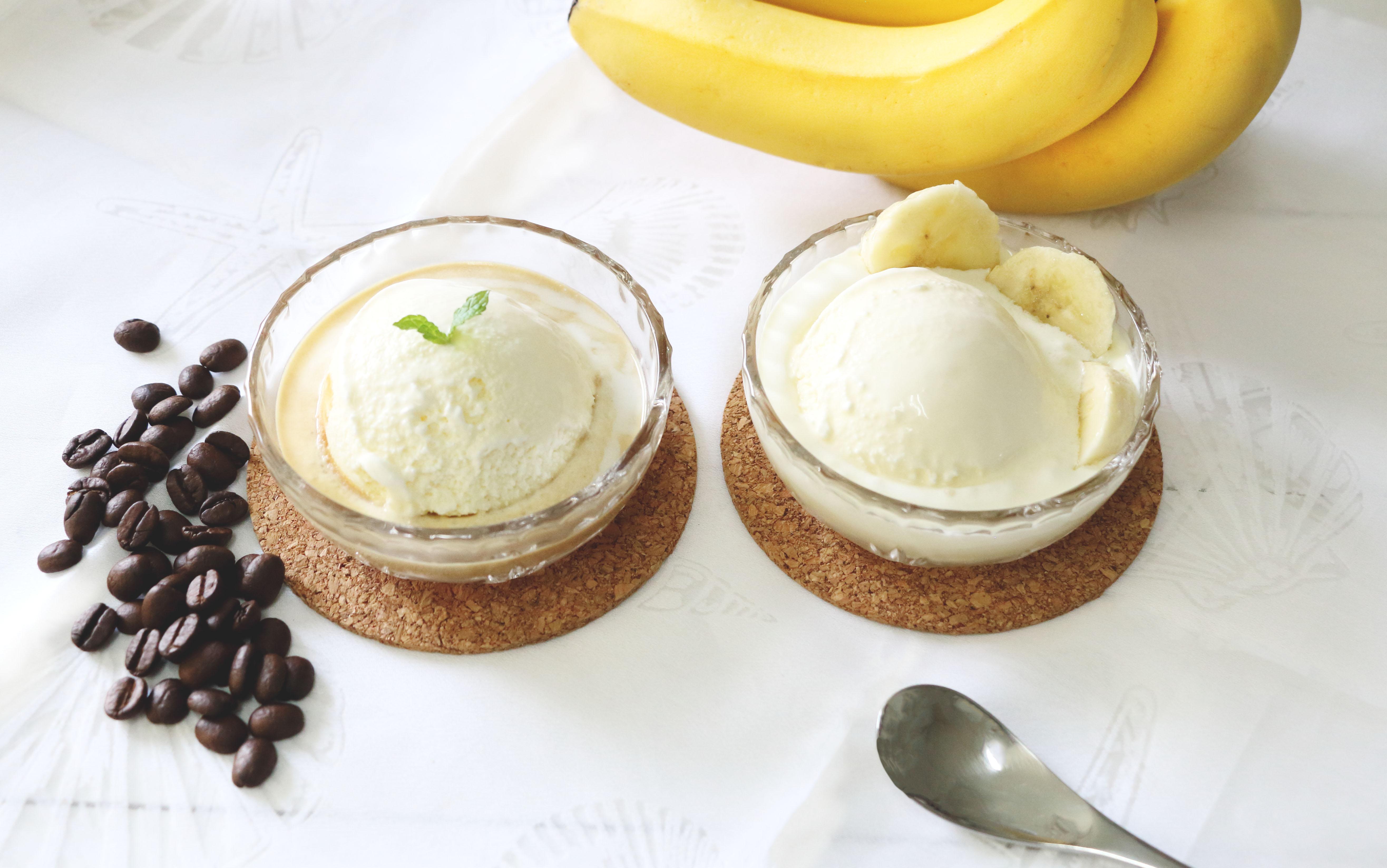 豆乳飲料+バニラアイス
