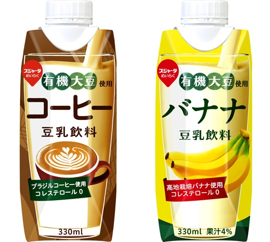 プリズマ豆乳飲料 コーヒー・バナナ