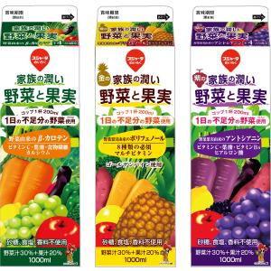 家族の潤い野菜と果実