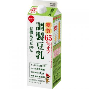 有機大豆使用 糖質65%オフ 調製豆乳