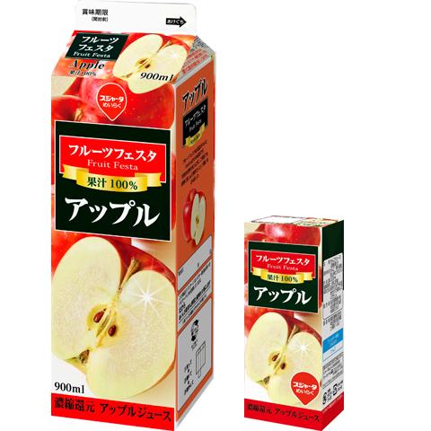 栄養 りんご ジュース